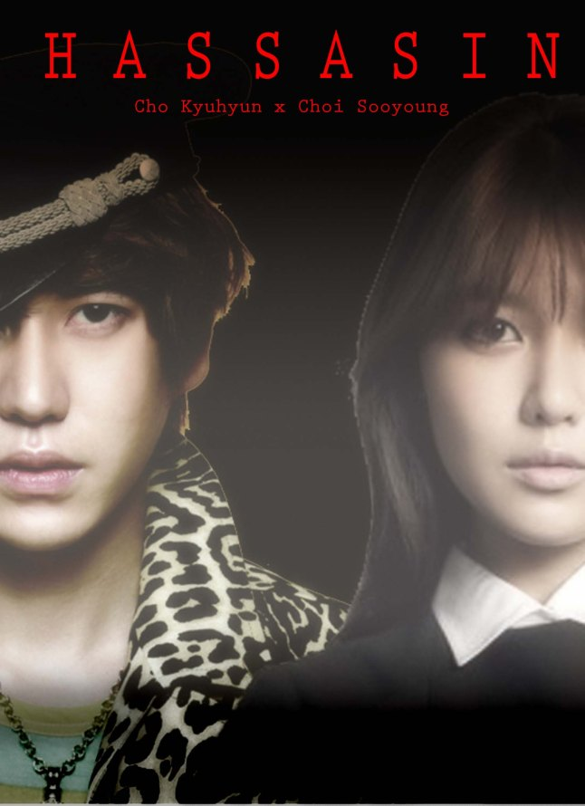 Kyuhyun - 5th album teaser wallpaper